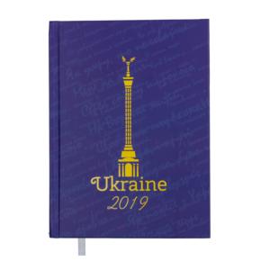 Ежедневник А5 датированный 2019 UKRAINE синий