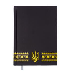 Ежедневник А5 датированный 2018 UKRAINE темно-синий, вышиванка