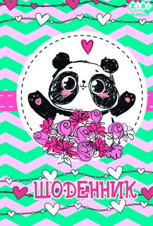 """Дневник школьный PANDA, B5, 48 листов, твердая обложка """"сендвич"""""""