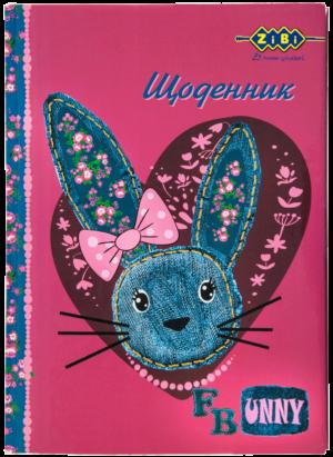 """Дневник школьный FUNNY BUNNY, B5, 48 листов, твердая обложка """"сендвич"""""""