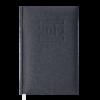 Ежедневник А6 карманный датированный 2019 BELCANTO черный