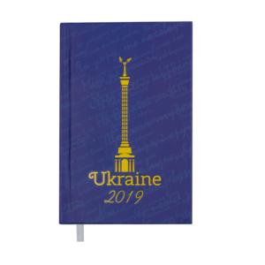 Ежедневник А6 карманный датированный 2019 UKRAINE синий