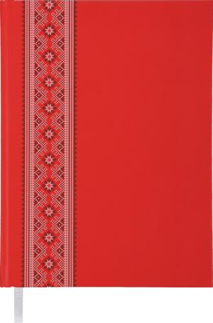 Ежедневник А5 недатированный UKRAINE красный с укр. орнаментом, тверд. обложка