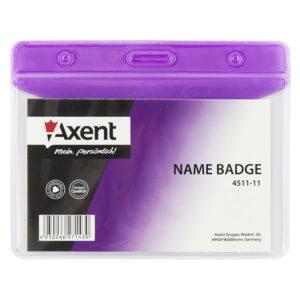 Бейдж горизонтальный, 83х52 мм, глянцевый фиолетовый