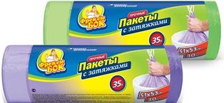Пакеты для мусора Фрекен Бок 35л, 30шт, с затяжкой — Пакеты для ... 32d4eb7a513