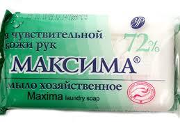 Мыло хозяйственное МАКСИМА  для чувствительной кожи 140г