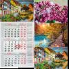 Календарь настенный квартальный 2018, 1 пружина