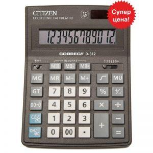 Калькулятор 12 разрядов, бухгалтерский D-312