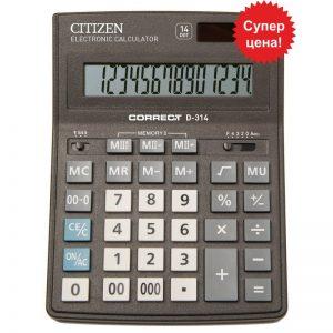 Калькулятор 14 разрядов, бухгалтерский D-314
