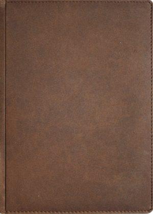 Обложка МАРЛЕН коричневый