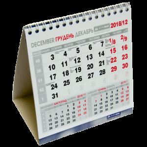 Настольный календарь домик перекидной 2018, размер 140х155мм