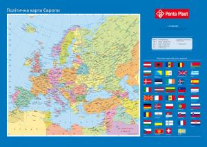 Подкладка для письма 590х415мм Карта Европы