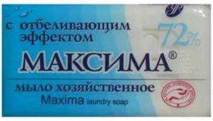 Мыло хозяйственное МАКСИМА  с отбеливающим эффектом 140г