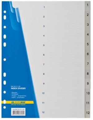 Разделители пластиковые  1-12, формат А4, серые
