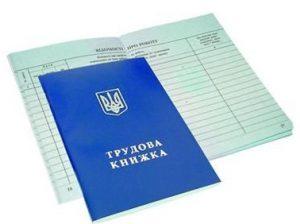 Квитанционная книжка ф.ПО-Д2