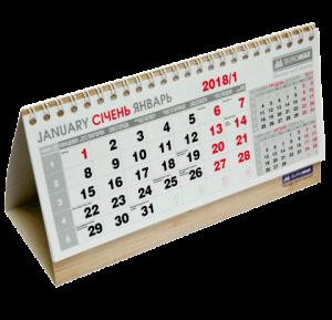 Настольный календарь домик перекидной 2018, размер 210х100мм