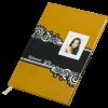Дневник школьный в твердой обложке Harmony 42л.