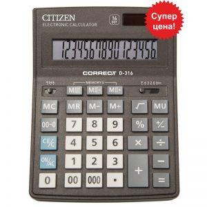 Калькулятор 16 разрядов, бухгалтерский D-316
