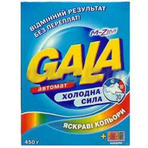 Стиральный порошок ГАЛА-колор, 450г, для АВТОМАТ