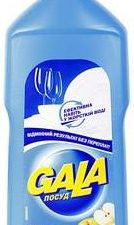Средство для посуды GALA