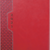 Ежедневник датированный 2021 VIENNA, A5, красный