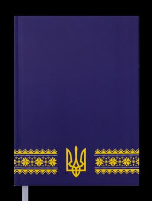 Ежедневник датированный 2020 UKRAINE A5, темно-синий
