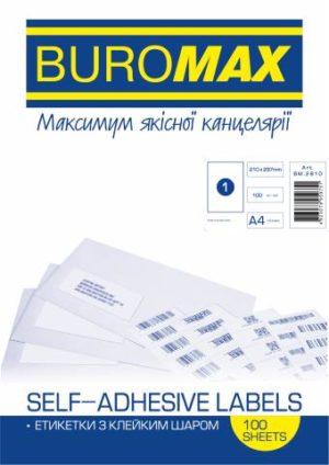Этикетки самоклеящиеся белые прямоугольные, 1 шт/л., 210х297 мм, 100 листов в упаковке