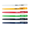 Ручка шариковая автоматическая, разноцветный корпус