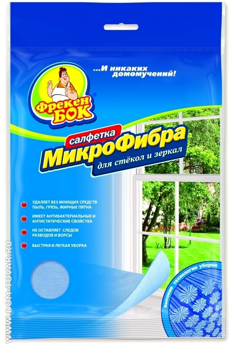 Салфетка микрофибра для стекла, зеркал, универсальная, 35х35см