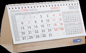Настольный календарь домик перекидной 2020, размер 210х100мм