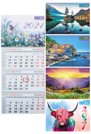 Календарь настенный квартальный 2021, 3 пружины