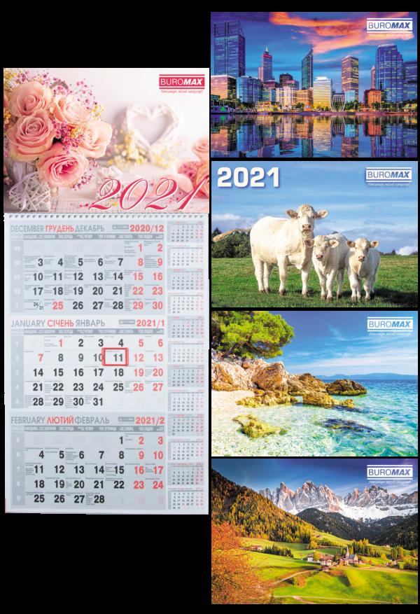 Календарь настенный квартальный 2021, 1 пружина