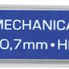 Грифель для механического карандаша BM.8698, 0,7мм, твердость HB 17587