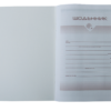 Дневник школьный FURRY CAT А5, 40 листов, в мягкой обложке, УФ-лак, ZB.13123 18316
