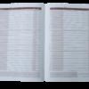 Дневник школьный FURRY CAT А5, 40 листов, в мягкой обложке, УФ-лак, ZB.13123 18314