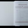 Дневник школьный в мягкой обложке 18235