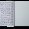 Дневник школьный в мягкой обложке 18239