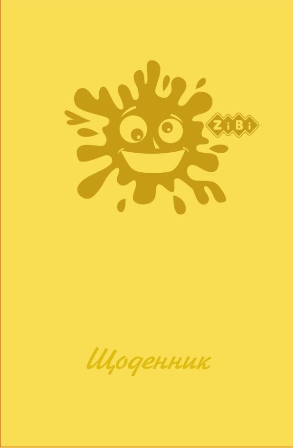 Дневник школьный SMILE, В5, 40 листов, в твердой обложке