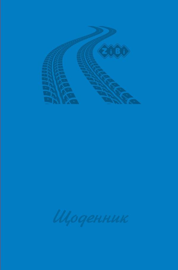 Дневник школьный ROAD, В5, 40 листов, в твердой обложке