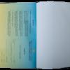"""Дневник школьный SPRING, B5, 48 листов, твердая обложка """"сендвич"""" 18284"""