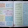 """Дневник школьный SPRING, B5, 48 листов, твердая обложка """"сендвич"""" 18279"""