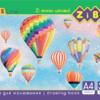 Альбом для рисования ZIBI 30 листов, на скобе 49184