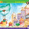 Альбом для рисования ZIBI 40 листов, на пружине 49192