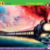 Альбом для рисования ZIBI 40 листов, на пружине 49194