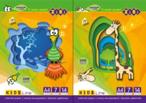 Набор цветной бумаги А4, 14 листов, 7 цветов KIDS Line