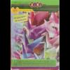 Набор цветного картона двухсторонний двухцветный, А4, 10 листов-20 цветов