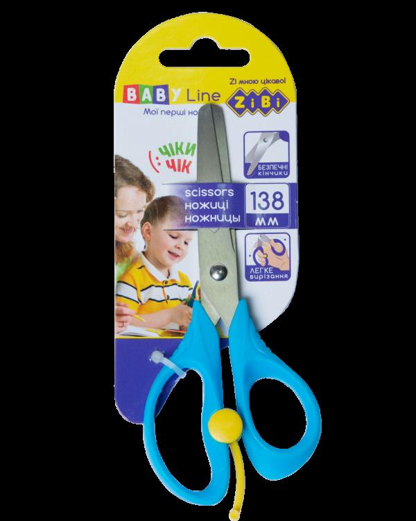Ножницы детские 138мм с поворотным механизмом