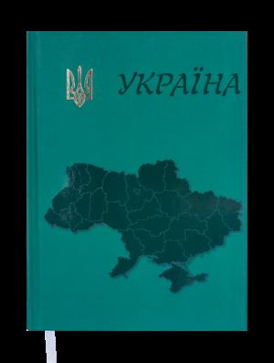 Ежедневник датированный 2020 UKRAINE A5, зеленый