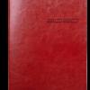 Ежедневник датированный 2020 IDEAL, А5, коричневый
