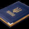 Ежедневник А5 датированный 2021 STATUT синий твердая обложка 41783